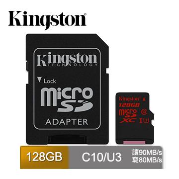 金士頓microSDXC UHS-I U3 128GB極速記憶卡