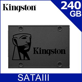 金士頓 SSDNow A400 240GB 2.5吋 SATA-3 固態硬碟 (SA400S37/240G)