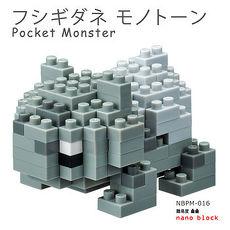 代理 精靈 寶可夢 神奇寶貝 河田積木 kawada nanoblock NBPM-016 妙蛙種子 綠版