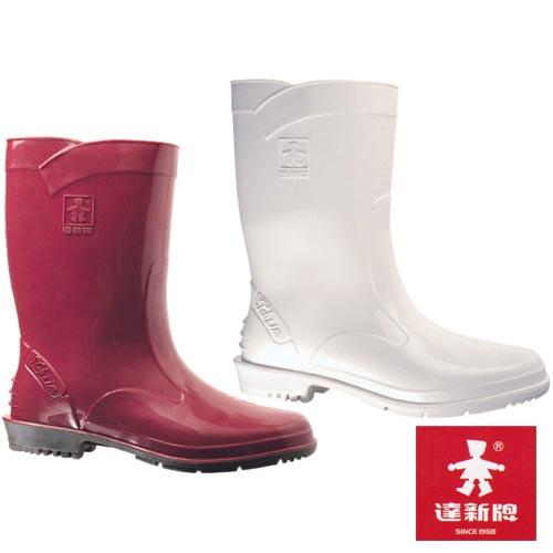 【達新牌】淑女鞋 防水雨鞋 (玫瑰紅)