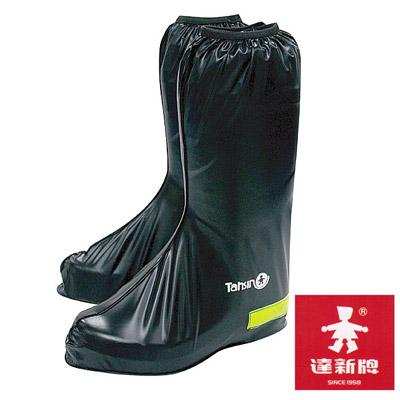 【達新牌】標準型防雨鞋套XL