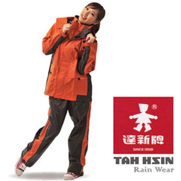 【達新牌】彩仕型 A07 休閒風雨衣(橘灰色)XL