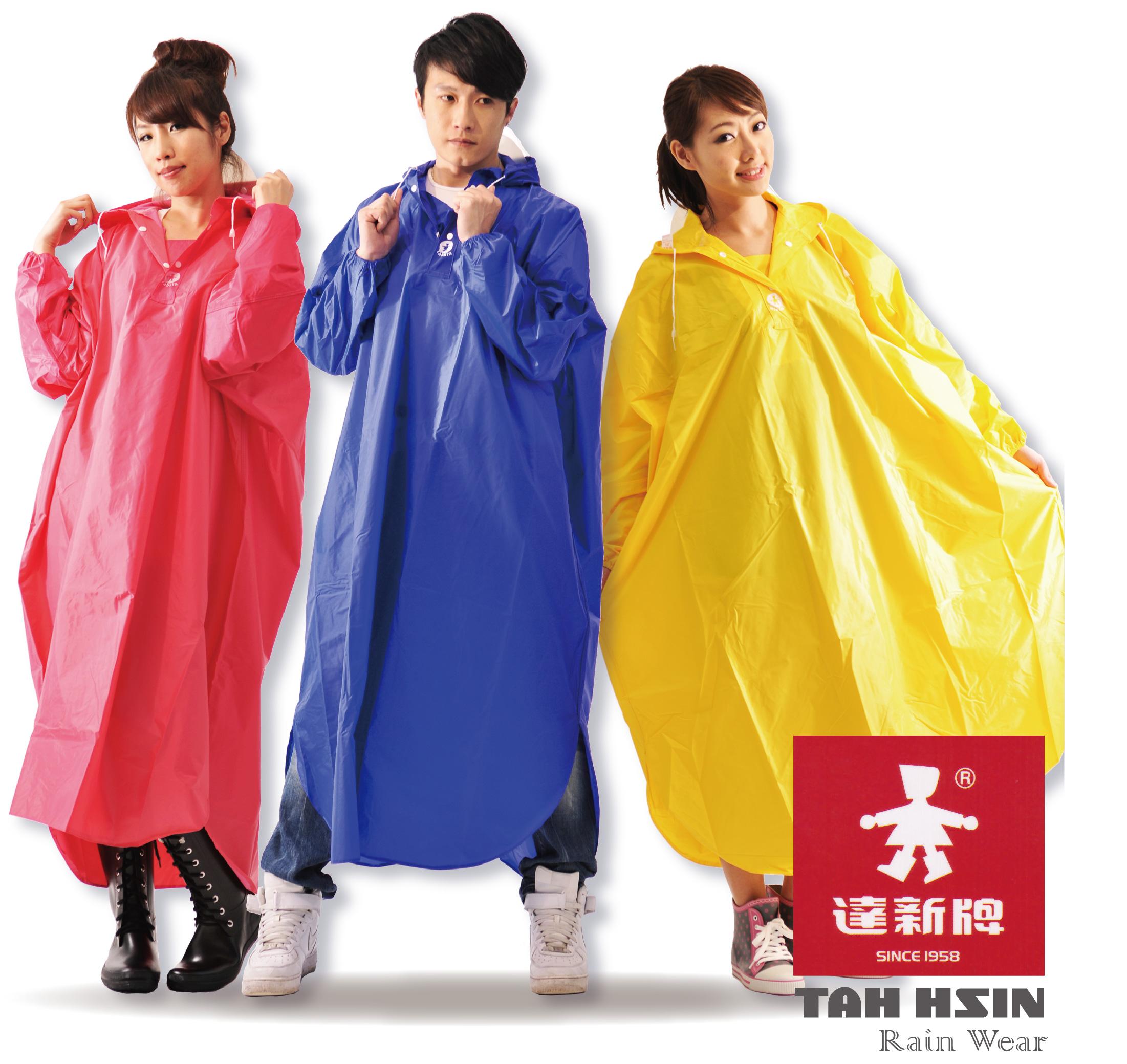 【達新牌】超可愛 達新尼龍披肩雨衣黃3XL