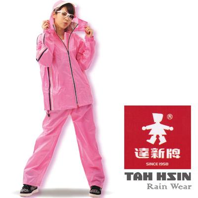 【達新牌】女凱麗型 透氣兩件式休閒風雨衣(甜美粉)L