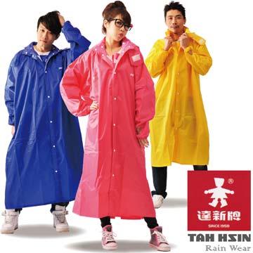 【達新牌】達新馳 尼龍全開披肩雨衣黃3XL