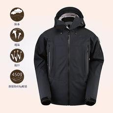 AITH防水防風保暖透氣機能外套(AI-4101-BLACK) 黑色2XL