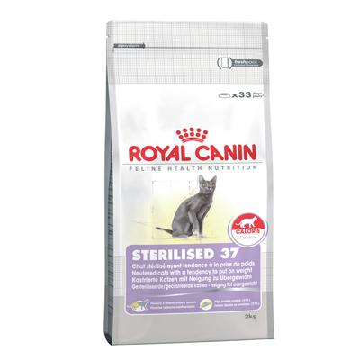 法國皇家 絕育貓專用 可化毛球 s37 貓飼料 2kg
