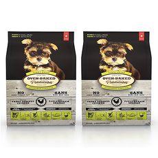 【Oven-Baked】烘焙客 幼犬雞肉配方 小顆粒 5磅 X 2包