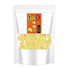【Mores】摩爾思 海味傳說系列-真乳酪 貓零食 60g X 3包