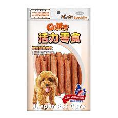 【GooToe】活力零食 CR37雞肉蛋捲 犬零食 88G X 2包