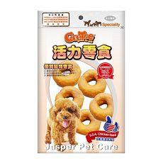 【GooToe】活力零食 CR65雞肉甜甜圈 犬零食 140G X 2包