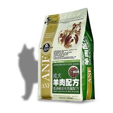 【ANF】美國愛恩富 成犬羊肉配方 小顆粒 狗飼料 3公斤 X 1包