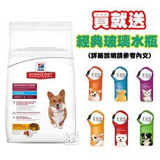 【Hill's】希爾思 成犬優質健康 小顆粒 8公斤 X 1包 贈經典水瓶