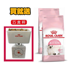 【ROYAL CANIN】法國皇家 K36幼母貓 4公斤 X 2包 送巧食秤