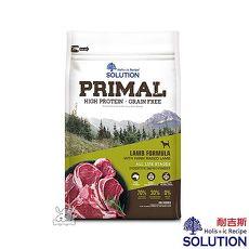 SOLUTION 耐吉斯 源野 高蛋白 羊肉配方 無穀全齡犬糧 3lb