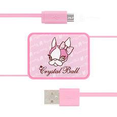 GARMMA Crystal Ball Micro USB伸縮式充電傳輸線