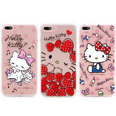 GARMMA Hello Kitty iPhone 8/7 Plus 5.5吋 軟式霧面保護殼