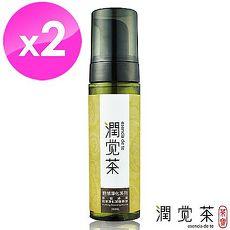 【茶寶 潤覺茶】茶樹綠茶輕感淨化潔顏慕斯200ml-2瓶組