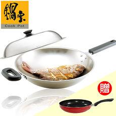 《鍋寶》不銹鋼炒鍋送鑽石不沾平底鍋 EO-SGD136FP2800