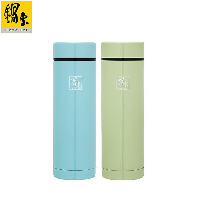 【鍋寶】超真空輕巧保溫杯-2入組粉藍+粉綠 EO-SVC320PBSVC320PG