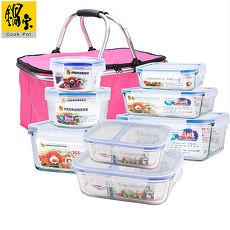 【鍋寶】耐熱玻璃分隔保鮮盒-樂活野餐8+1入組 EO-BG610B1183916441P