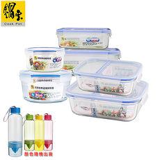 【鍋寶】耐熱玻璃分隔保鮮盒-享樂6+2組 EO-BG61B8394135BN71Z