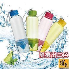 【鍋寶】檸檬杯700ML-買二送一顏色隨機出貨(EO-BN0701Z3)