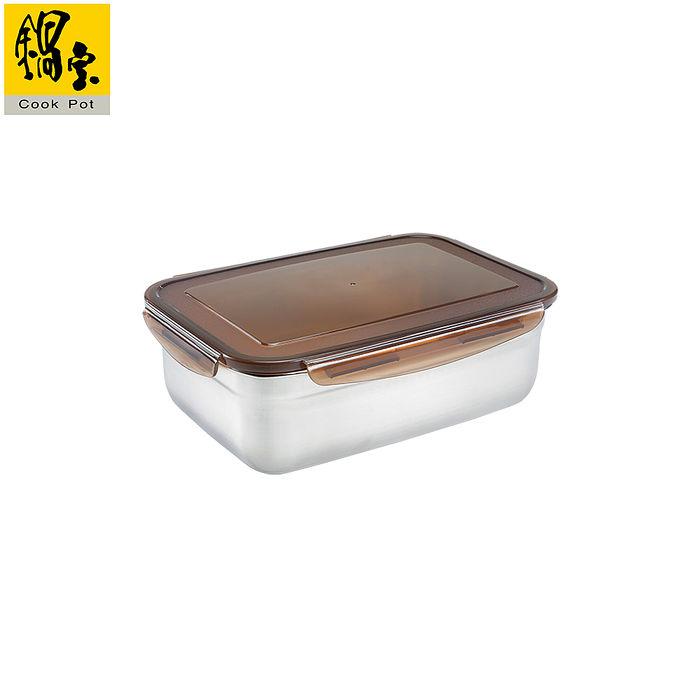 鍋寶 316不鏽鋼保鮮盒530ML-長方形 BVS-5031