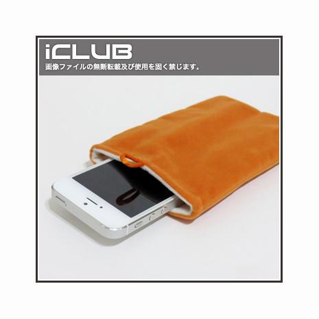 iPhone 5S/5C/5專用手機絨布型保護套(橘色)