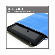 iPad通用型平板電腦絨布保護套(藍色)