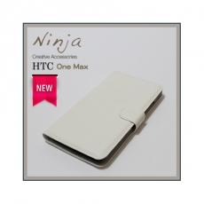 【東京御用Ninja】HTC One Max荔枝紋側掀式可插卡立架型保護皮套(白色)