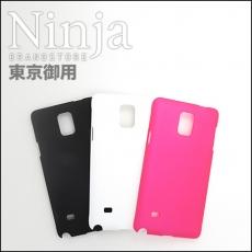 【東京御用Ninja】Samsung Galaxy Note4精緻磨砂保護硬殼