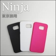【東京御用Ninja】SAMSUNG GALAXY S6精緻磨砂保護硬殼