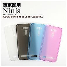 【東京御用Ninja】ASUS ZenFone 2 Laser ZE601KL磨砂TPU清水保護套