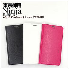 【東京御用Ninja】ASUS ZenFone 2 Laser ZE601KL經典瘋馬紋保護皮套