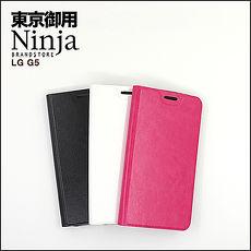 【東京御用Ninja】LG G5經典瘋馬紋保護皮套白色