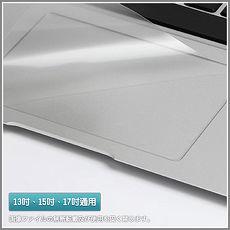 Apple Macbook【PRO/AIR系列13吋、15吋、17吋筆電通用型超薄觸控板保護膜】(透明款)