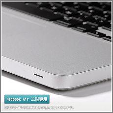 Apple Macbook Air 11吋筆記型電腦專用腕托保護貼膜(銀色款)