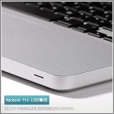 Apple Macbook Pro 13吋筆記型電腦專用腕托保護貼膜(銀色款)