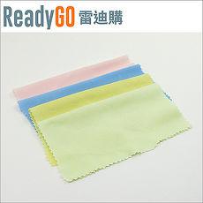 【ReadyGO雷迪購】超實用眼鏡配件必備超細纖維擦拭布14cm*14cm【2入裝】綠色款