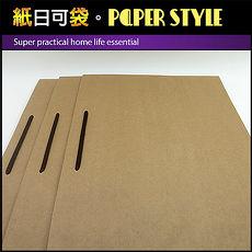 【紙日可袋PAPER STYLE】超實用居家生活必備棉繩牛皮手提紙袋(10號袋) 3入裝