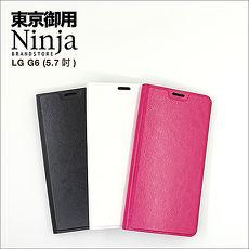 【東京御用Ninja】LG G6 (5.7吋)經典瘋馬紋保護皮套黑色