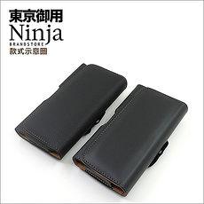 【東京御用Ninja】Xiaomi紅米 Note 5 (5.99吋)時尚質感腰掛式保護皮套