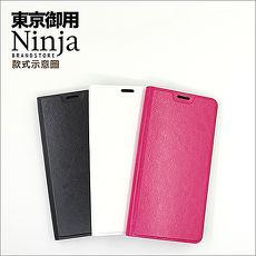 【東京御用Ninja】Xiaomi紅米 Note 5 (5.99吋)經典瘋馬紋保護皮套