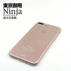 【東京御用Ninja】Apple iPhone XR (6.1吋)專用自帶防塵塞型保護套(透明)
