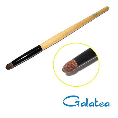 GALATEA葛拉蒂彩顏系列- 馬毛煙燻刷