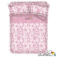 【Arnold Palmer雨傘牌】粉嫩花蹤-40紗精梳純棉床包被套雙人四件組