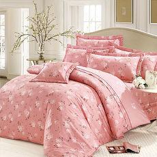 【Arnold Palmer雨傘牌】綴花紛紛-40紗精梳純棉床罩雙人七件組