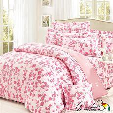 【Arnold Palmer雨傘牌】粉嫩花蹤-40紗精梳純棉床罩雙人加大七件組