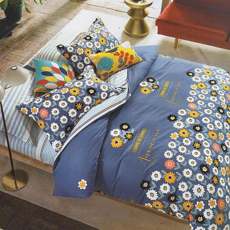 【GALATEA】夏日饗宴 台製純棉雙人床包兩用被四件組-藍